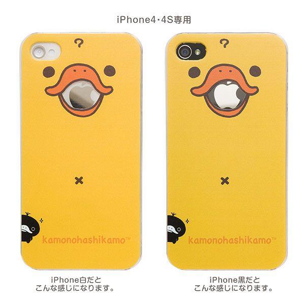 iPhone4・4S(かものはしかも ...