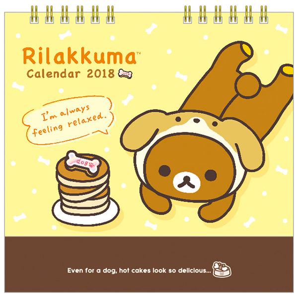 卓上カレンダー(リラックマ・犬)