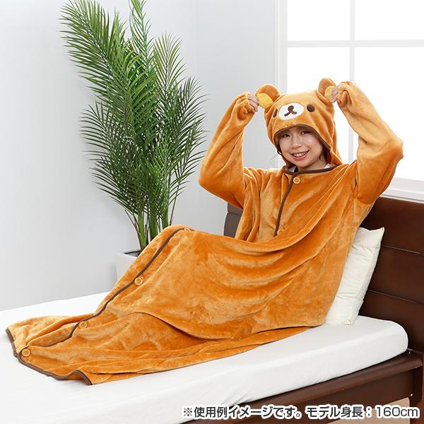 リラックマ着る毛布(リラックマ)