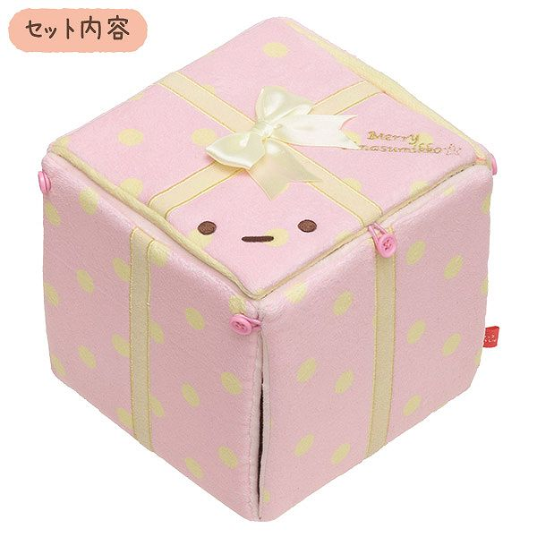 スペシャルすみっコハウス~クリスマスバージョン~【2016年12月上旬お届け予定】